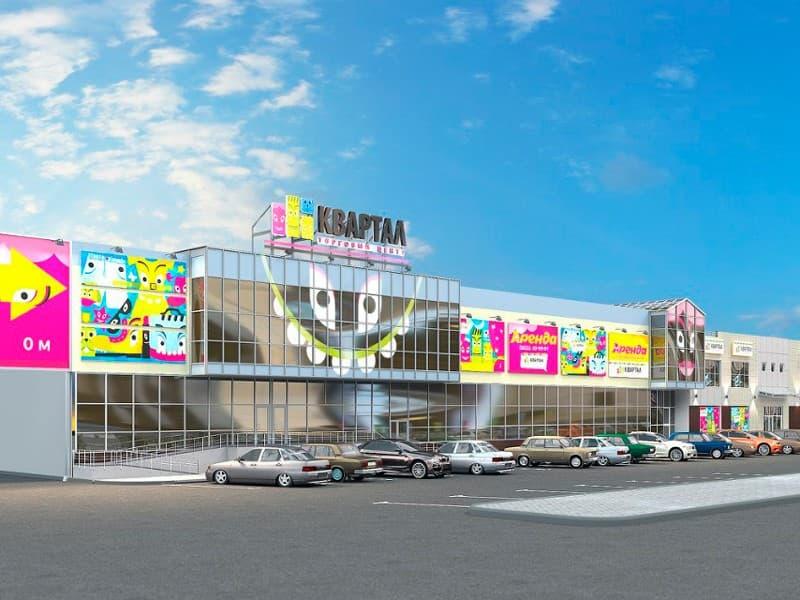 Оформление торгового центра