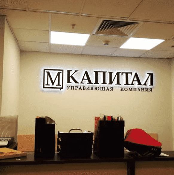 Буквы в офис на стену
