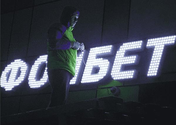Объемные буквы с подсветкой вывеска